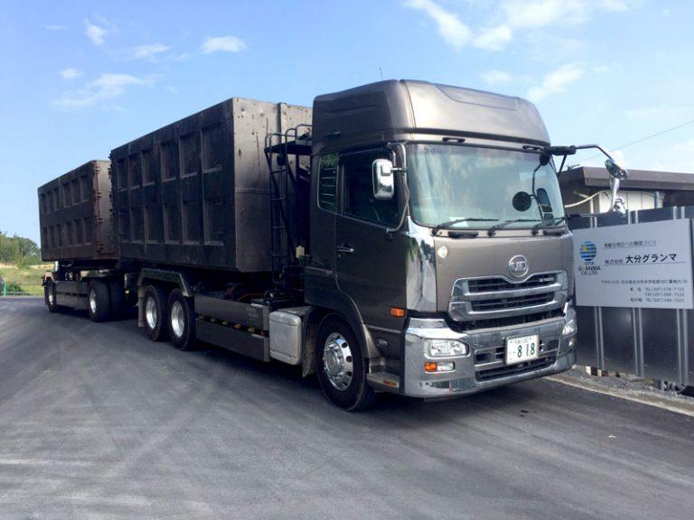 大分グランマの産業廃棄物収集運搬サービス